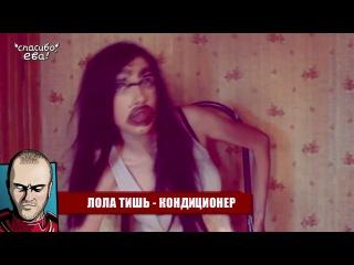 Муз Щит 2 - ЧМЗ, Александр Пистолетов, Миша Рольник